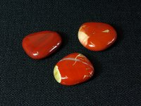 Sliced Stone Red Jasper